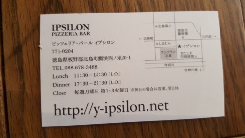 20161103_105126